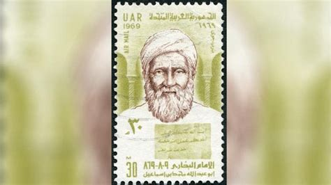 Who was Imam Al-Bukhari, the most famous Muslim to