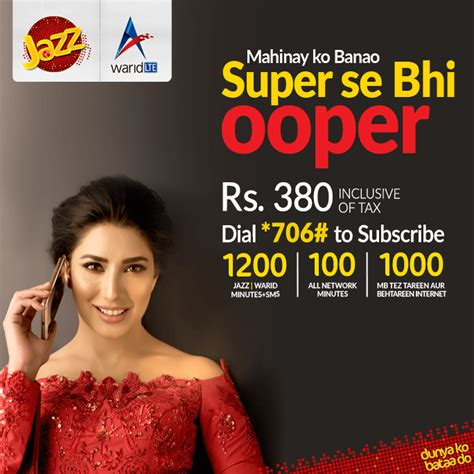 Jazz Launches Super Duper Monthly Offer for Just Rs