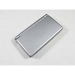 Nintendo DS Lite Metallic Silver System - Discounted