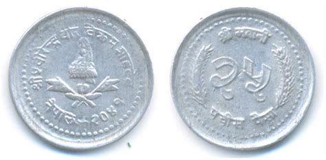 Jamila's Coins and Notes Collection: NEPAL COINS (8)