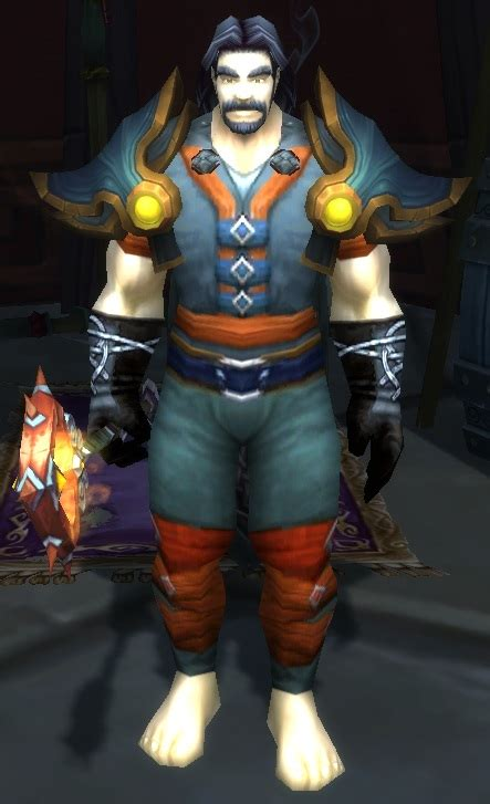 Master Marshall - Wowpedia - Your wiki guide to the World