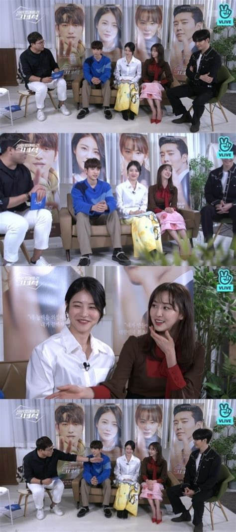 """""""He Is Psychometric"""" Cast Talks About First Impressions"""